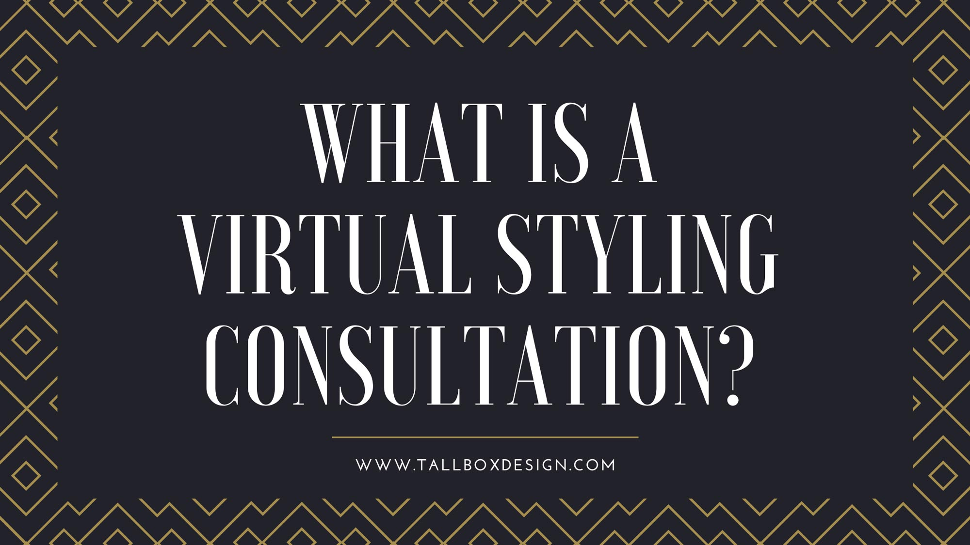 What is a Virtual Home Styling Consultation?